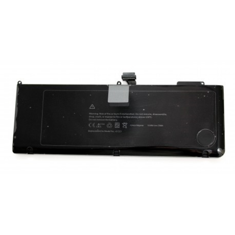 "Akku batterie macbook Pro 15"" (2009) A1286 \ A1321"